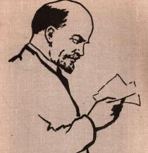 скачать книгу Письма тверяков Ленину