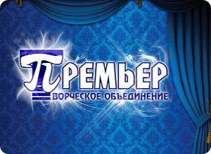 фото Народный театр-студия