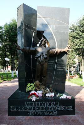 фото Чернобыль (Ликвидаторам Чернобыльской катастрофы)