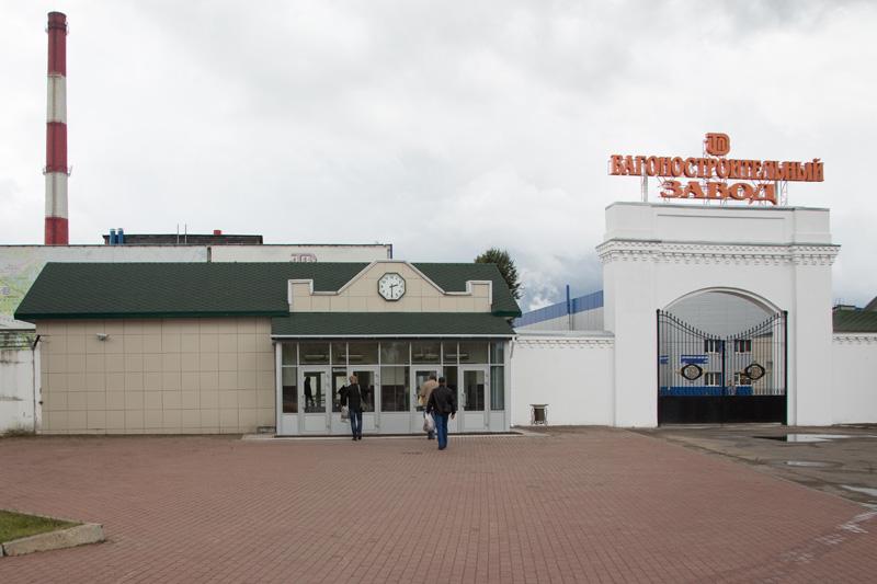 Бизнес Тверской Дайджест