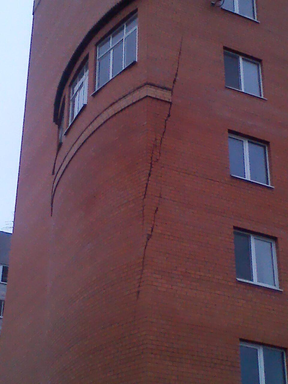 ярко эффектно фото промерзания фасада сможете