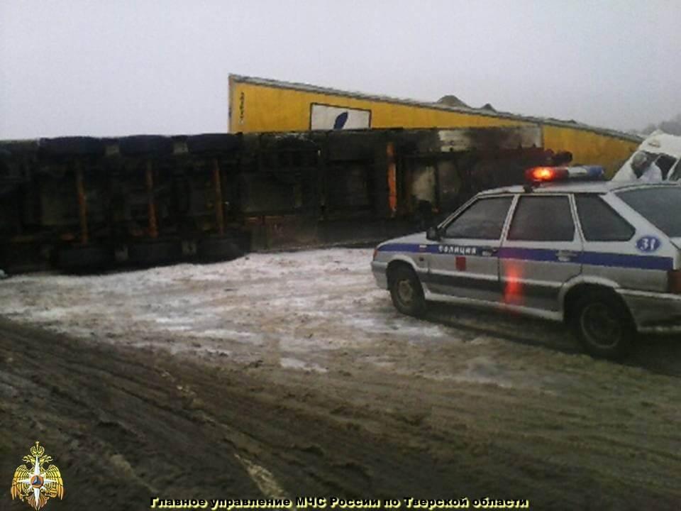 Серьезное ДТП в Зубцовском районе