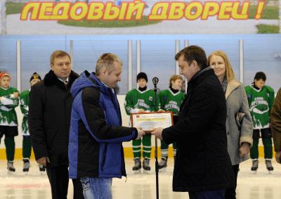 В Калязине открыт новый спортивный комплекс