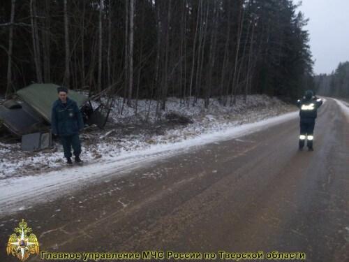 фото В результате столкновения трактора и УАЗа в Селижаровском районе погиб человек