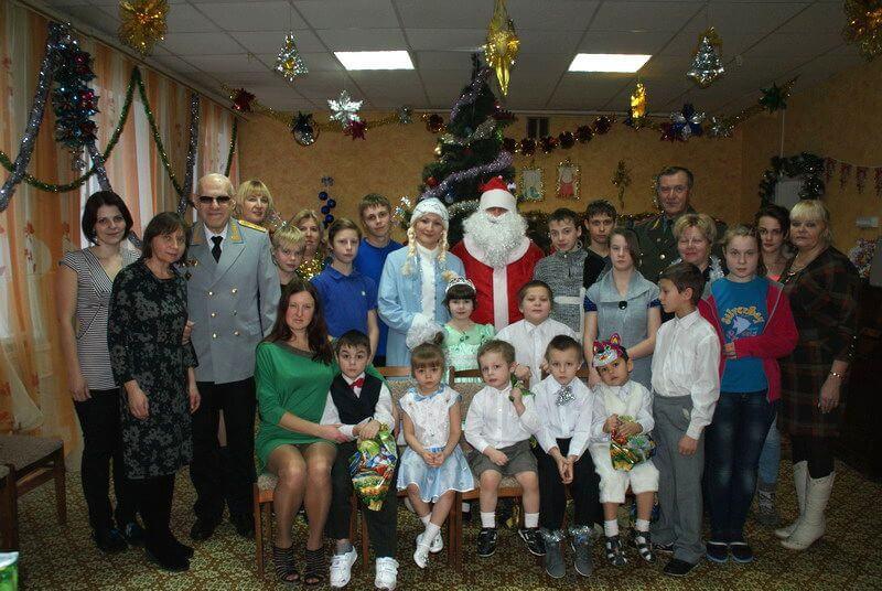 Поздравление для детей из областного социально-реабилитационного центра для несовершеннолетних