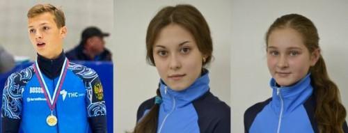 фото Тверские шорт-трекисты в составе сборной России успешно выступили в Австрии