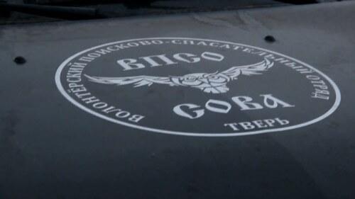 """фото Обучающее мероприятие от поискового отряда """"Сова"""" пройдет в Конаково"""