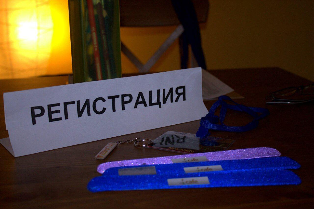 """В Твери прошла научно-практическая конференция """"Тверские интернет технологии"""""""