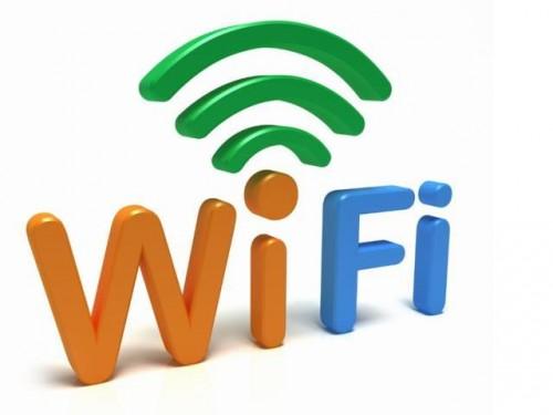 фото Tele2 запустила бесплатный Wi-Fi в Твери