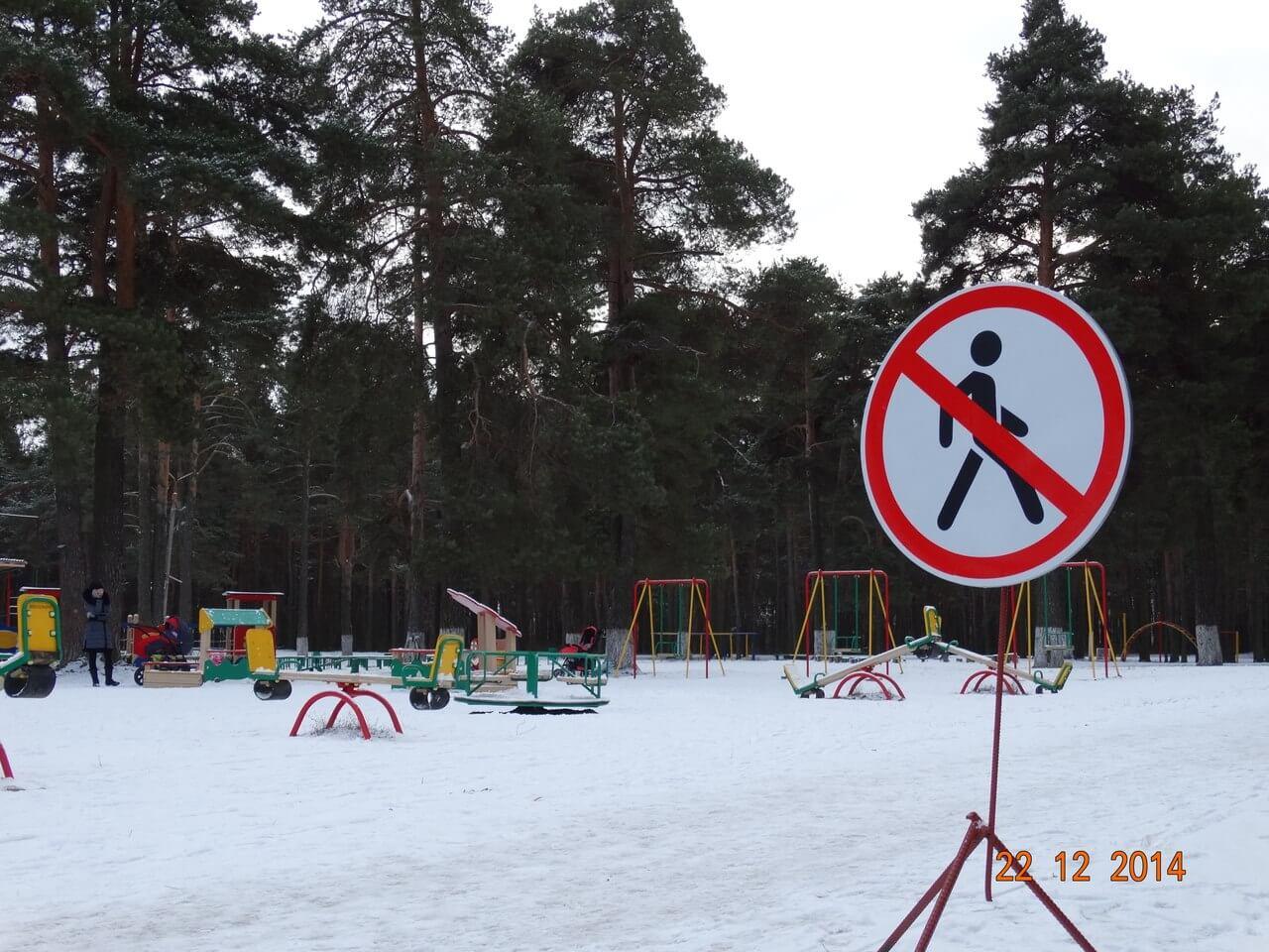Строители нового дома в Бобачевской роще запретили детям гулять на детской площадке