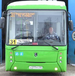 фото В Твери на линию вышли новые автобусы