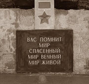 фото Муниципалитетам предоставят субсидии на восстановление мемориалов