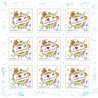 В отделе «Филателия» Тверского почтамта появились марки, посвященные посткроссингу