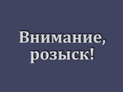 фото В Тверской области задержан мужчина, находившийся в международном розыске
