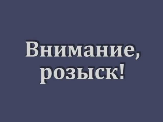 В Тверской области полицией задержан мужчина, находившийся в федеральном розыске