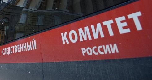 """""""Конаковского стрелка"""" будут лечить принудительно"""