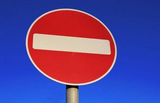 В Твери на день запретят парковку на Театральной площади