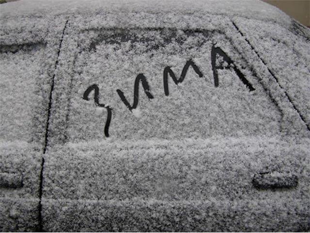 ГИБДД дает советы водителям, как вести себя на дороге в зимнее время