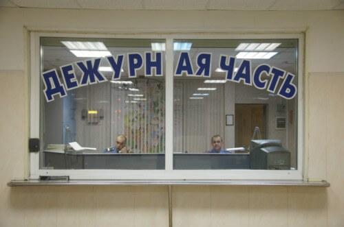 фото Тверские полицейские раскрыли грабеж в течение часа