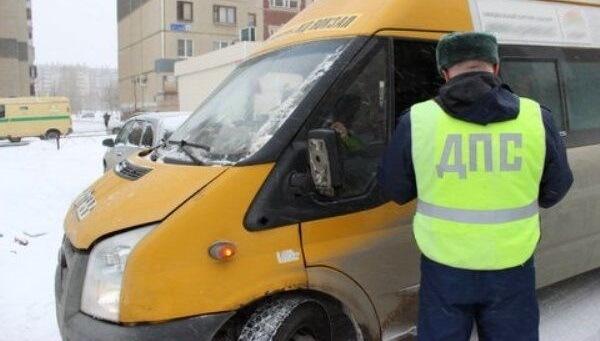 Сотрудники ГИБДД опробовали новый формат выявления нарушений на пассажирском транспорте