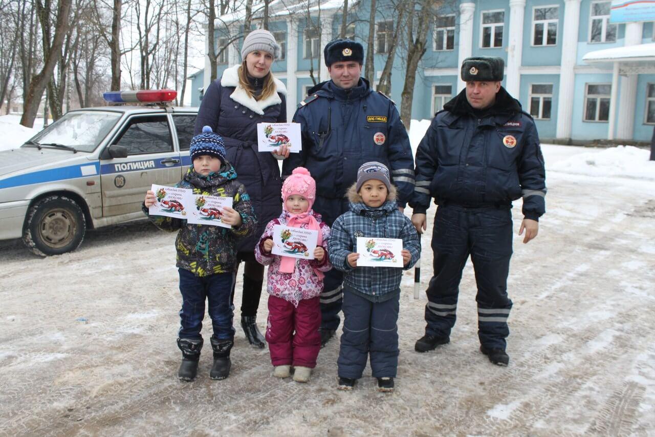 13 февраля бологовским водителям напомнили о любви