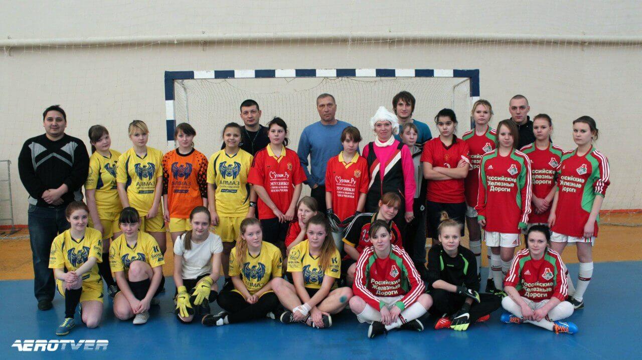 Завершился финальный турнир по мини-футболу среди женских команд детских домов и школ-интернатов