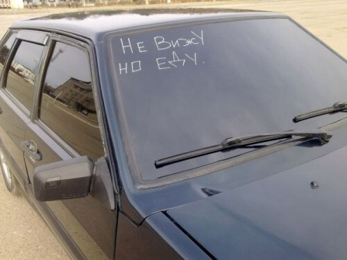 фото Тверская ГИБДД напомнила водителям о правилах тонировки стекол автомобиля