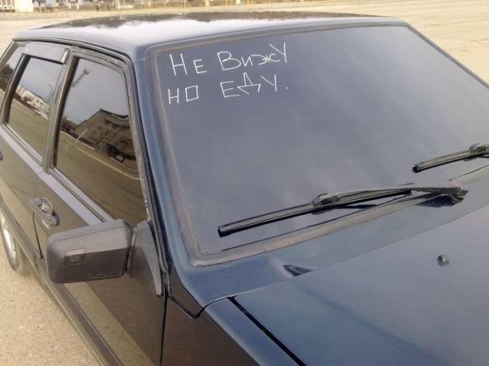Тверская ГИБДД напомнила водителям о правилах тонировки стекол автомобиля