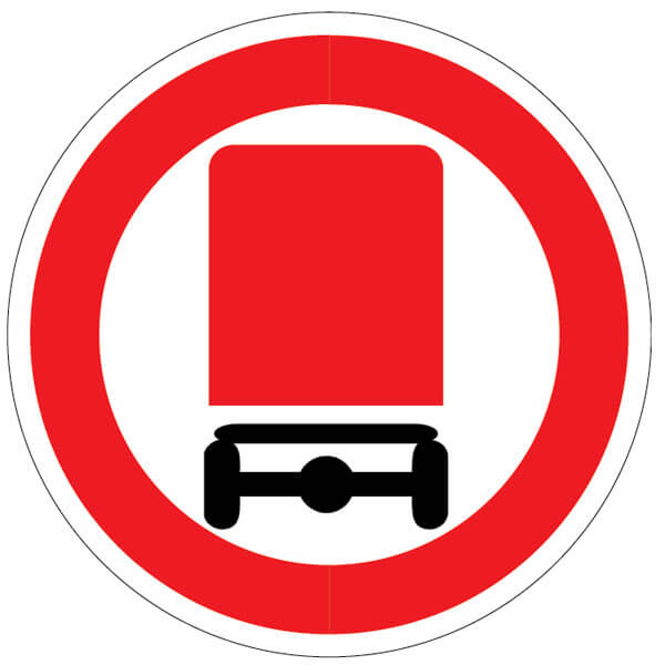 В Тверской области проверят транспортные средства, осуществляющие перевозку опасных грузов
