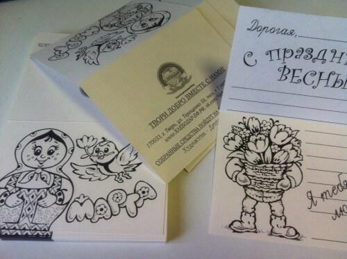 """фото Тверичей приглашают принять участие в благотворительной акции """"Открытка для мамы"""""""