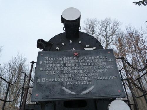 фото Во Ржеве вандалы осквернили памятник