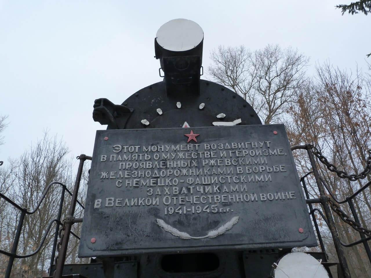 Памятник во Ржеве испортили местные школьницы