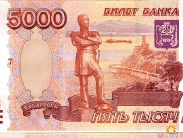 В Калининском район автомобилист расплатился за бензин фальшивой купюрой