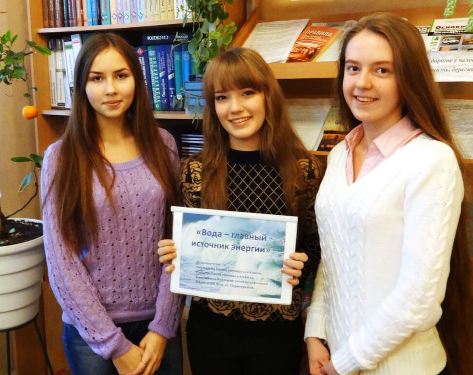 Конаковские школьники заняли 2 и 3 места национального конкурса Play Energy