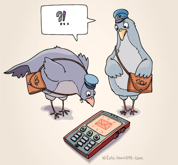Узнай о посылке через СМС