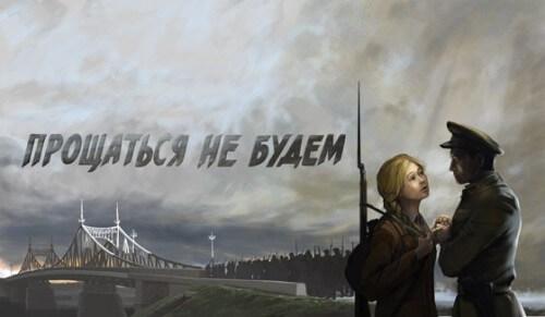 фото Полнометражный художественный фильм об освобождении Калинина снимут за счет добровольных взносов