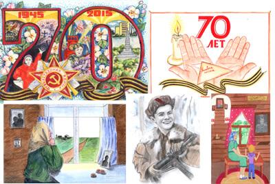 фото Подведены итоги регионального конкурса рисунка для марок и конвертов в честь 70-летия Победы