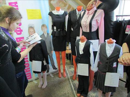 В Тверской области проходят выставки школьной формы