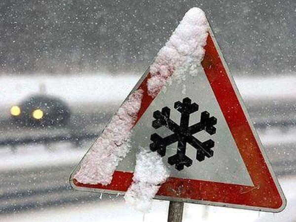 На территории Тверской области вновь объявлено штормовое предупреждение