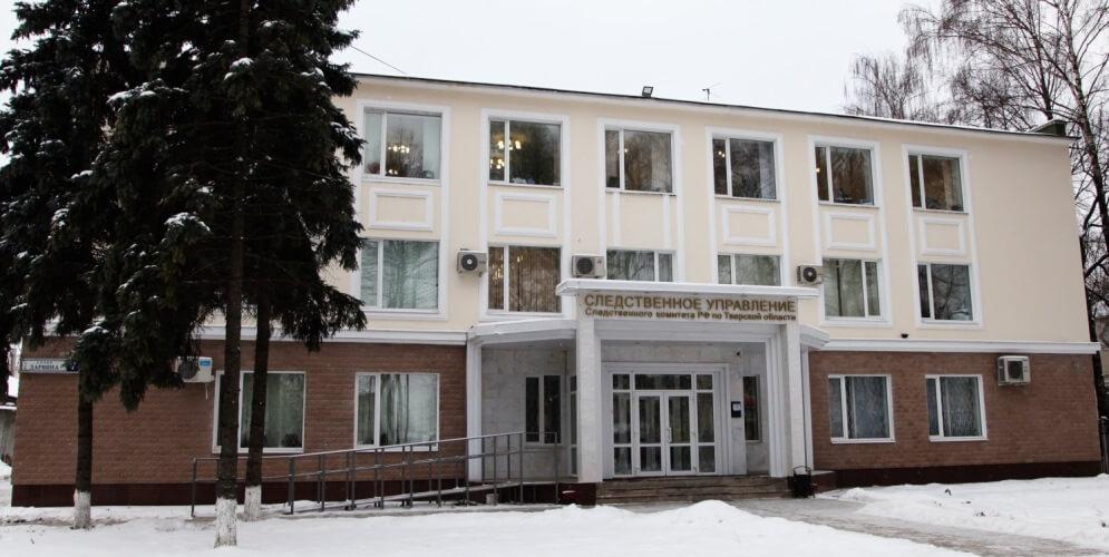 Следственный комитет проводит проверку по факту смерти мужчины на вокзале в Торжке
