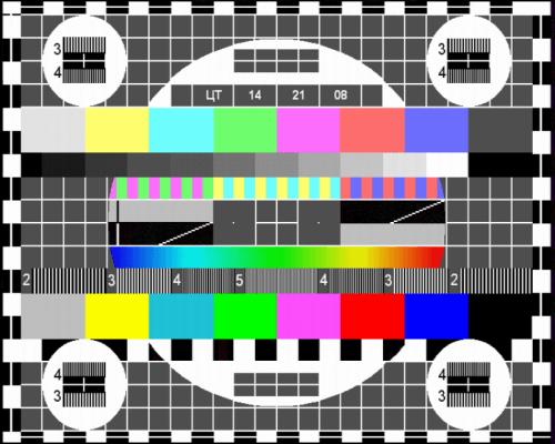фото До середины марта у жителей Тверской области будут проблемы с просмотром телепрограмм