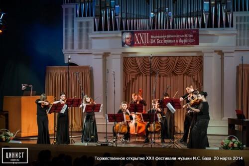 фото В Твери пройдет традиционный Международный фестиваль музыки И.С. Баха