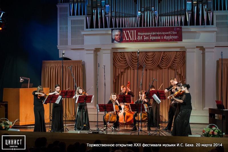 В Твери пройдет традиционный Международный фестиваль музыки И.С. Баха