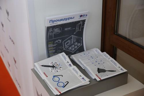 фото Рособрнадзор подготовил брошюры-рекомендации для учеников, родителей и педагогов в помощь при подготовке к ЕГЭ
