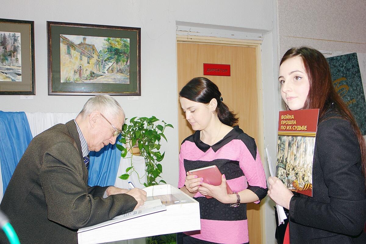 В Торжке прошел День патриотической книги