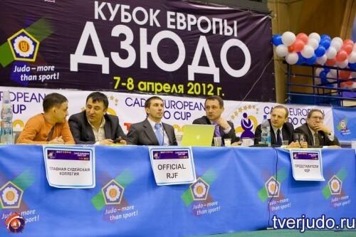 фото В Твери разыграют Кубок Европы по дзюдо