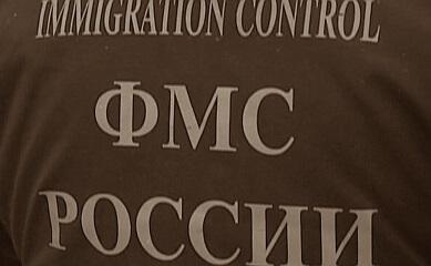 фото Начальник районного отделения областного УФМС России предстанет перед судом по обвинению в совершении должностных преступлений