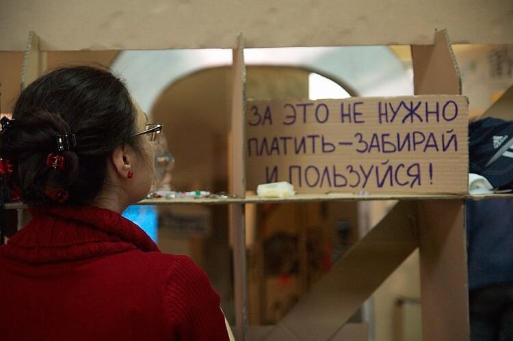"""В Твери возрождается проект """"Свободная ярмарка"""""""