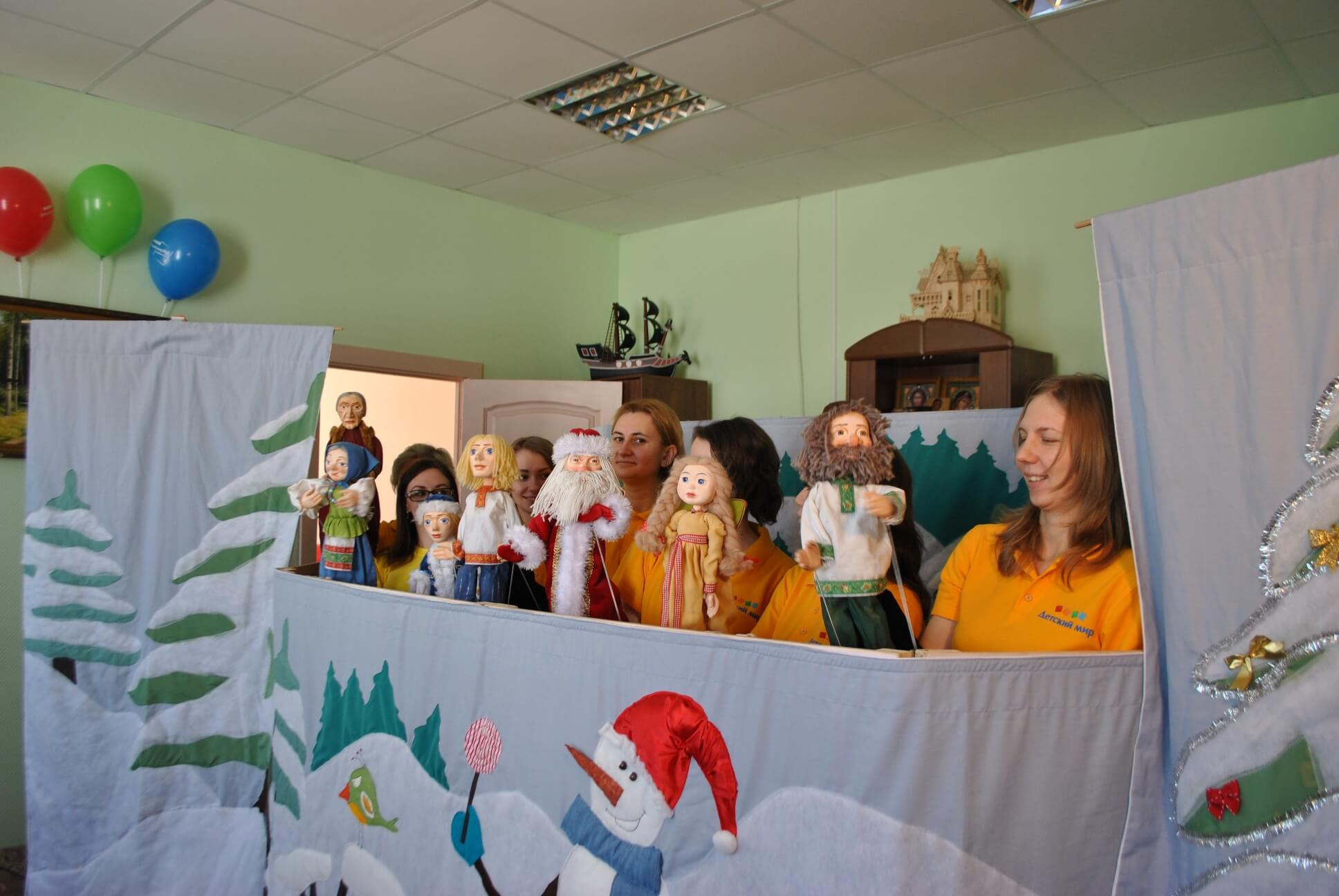 Волонтерский кукольный театр выступил в Калязине