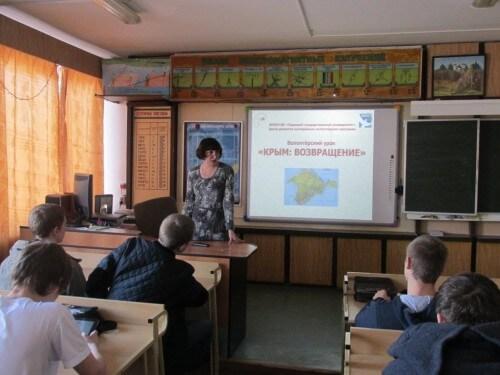 фото В Тверском регионе прошли волонтёрские уроки о Крыме